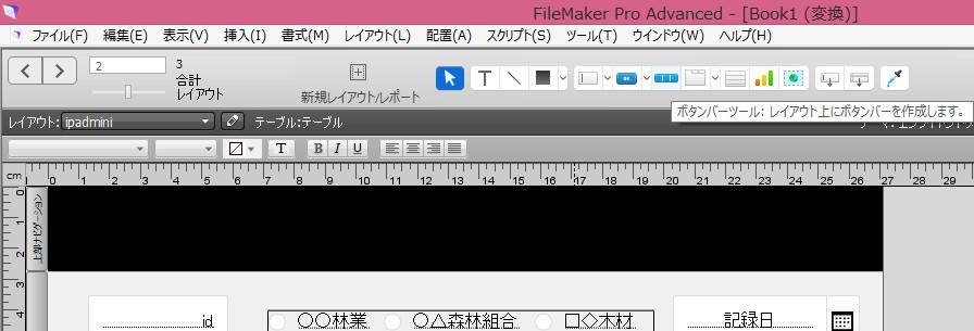 f:id:haruchin-puripuri:20170529001524j:plain