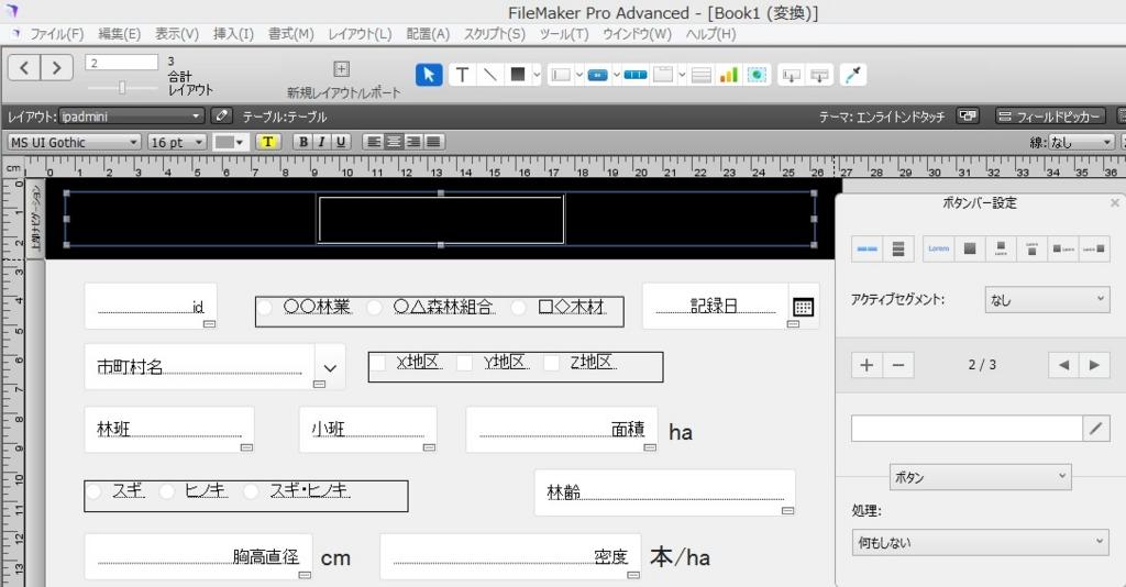 f:id:haruchin-puripuri:20170529001855j:plain
