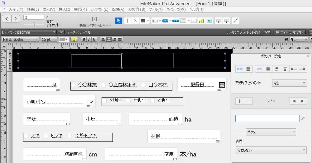 f:id:haruchin-puripuri:20170529002502j:plain