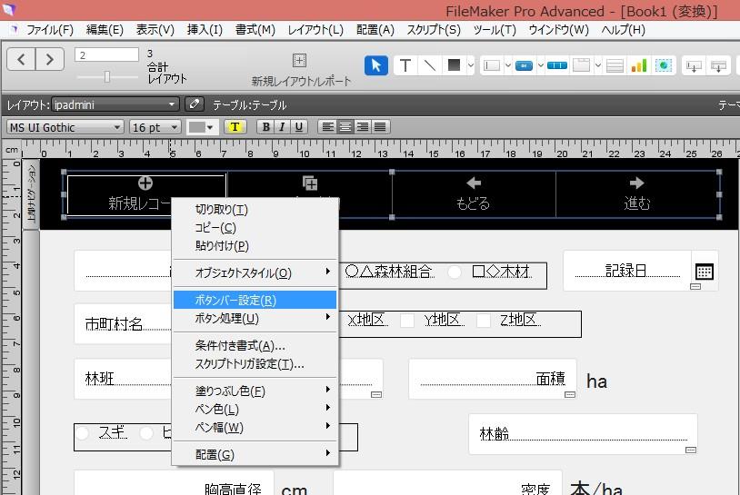 f:id:haruchin-puripuri:20170529003936j:plain