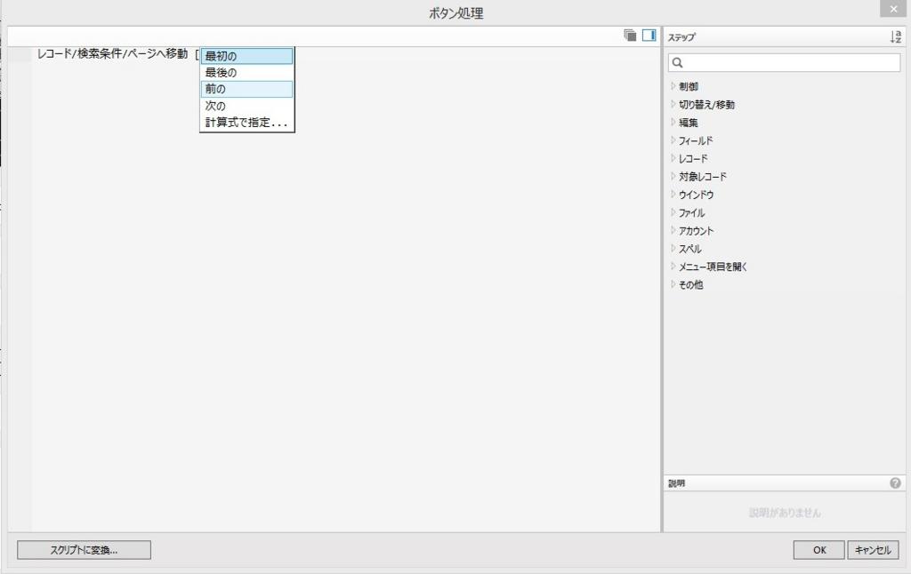 f:id:haruchin-puripuri:20170529004337j:plain