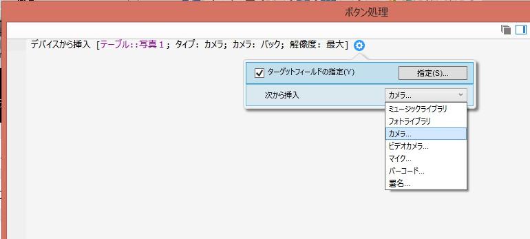 f:id:haruchin-puripuri:20170529004542j:plain