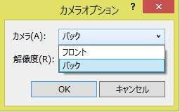 f:id:haruchin-puripuri:20170529004552j:plain