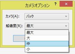 f:id:haruchin-puripuri:20170529004604j:plain