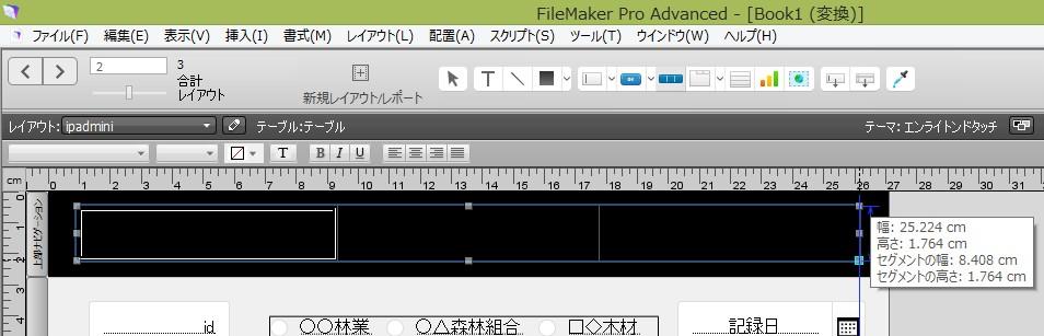 f:id:haruchin-puripuri:20170529225453j:plain