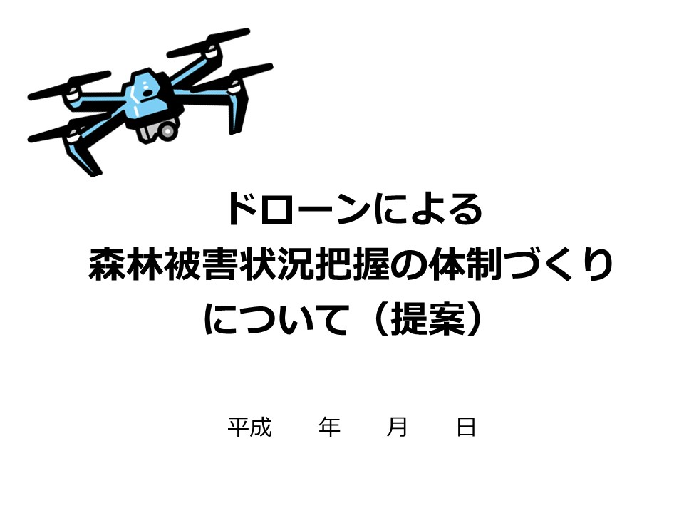 f:id:haruchin-puripuri:20171114222653j:plain
