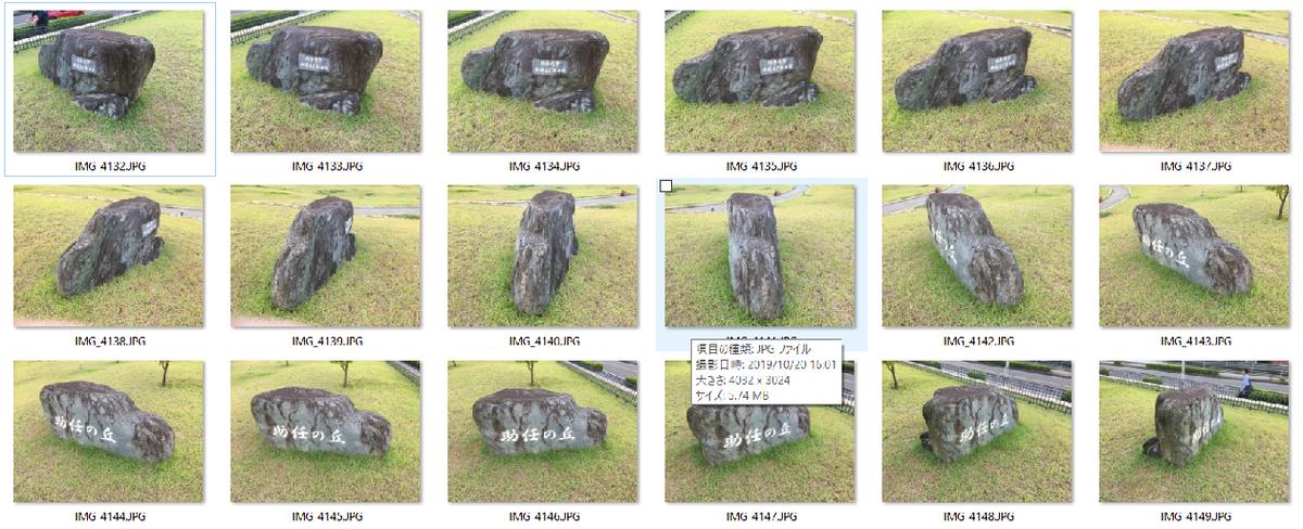 f:id:haruchin-puripuri:20191021001157p:plain