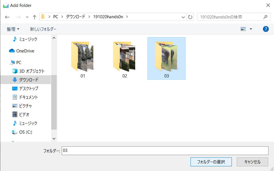 f:id:haruchin-puripuri:20191022233510p:plain