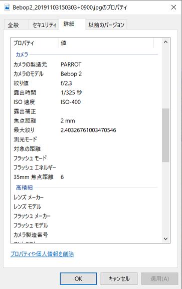 f:id:haruchin-puripuri:20191104225133p:plain