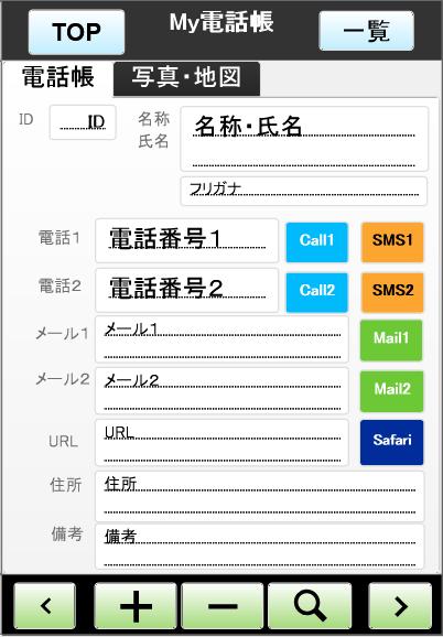 f:id:haruchin-puripuri:20191105011806p:plain