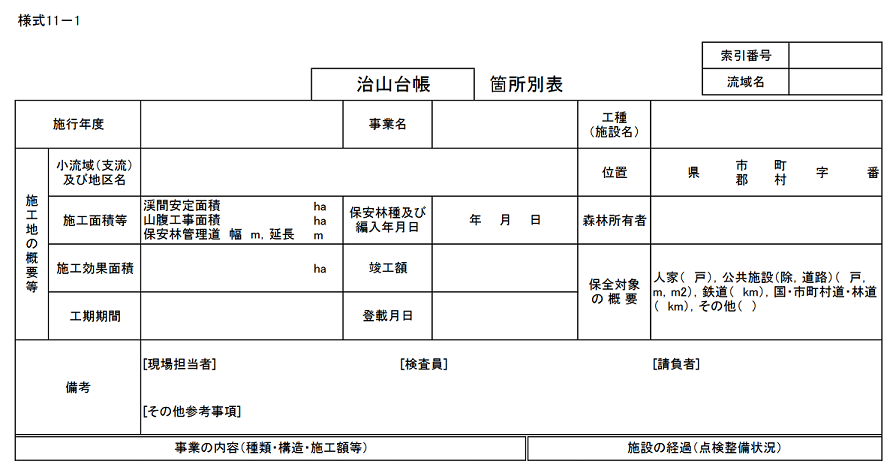 f:id:haruchin-puripuri:20200115003619p:plain
