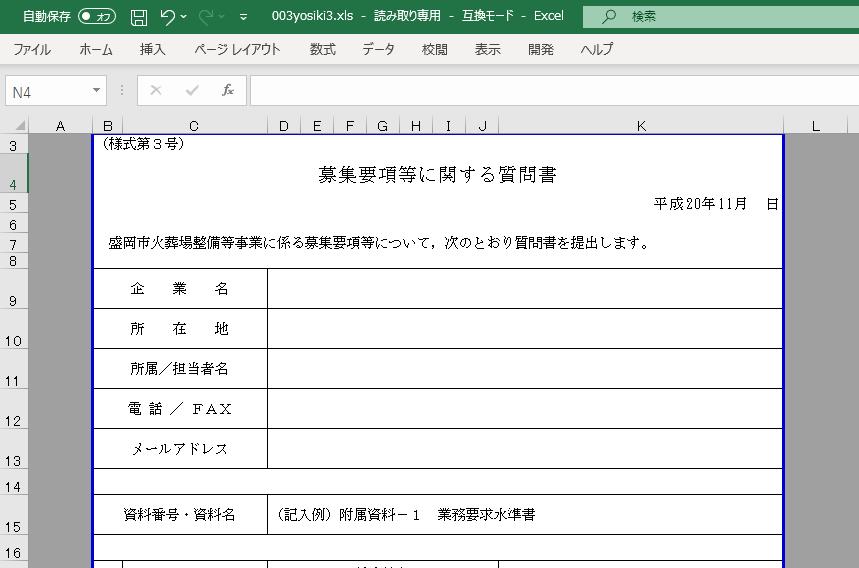 f:id:haruchin-puripuri:20200513201616p:plain