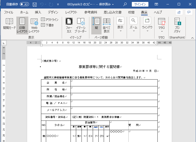 f:id:haruchin-puripuri:20200513204621p:plain