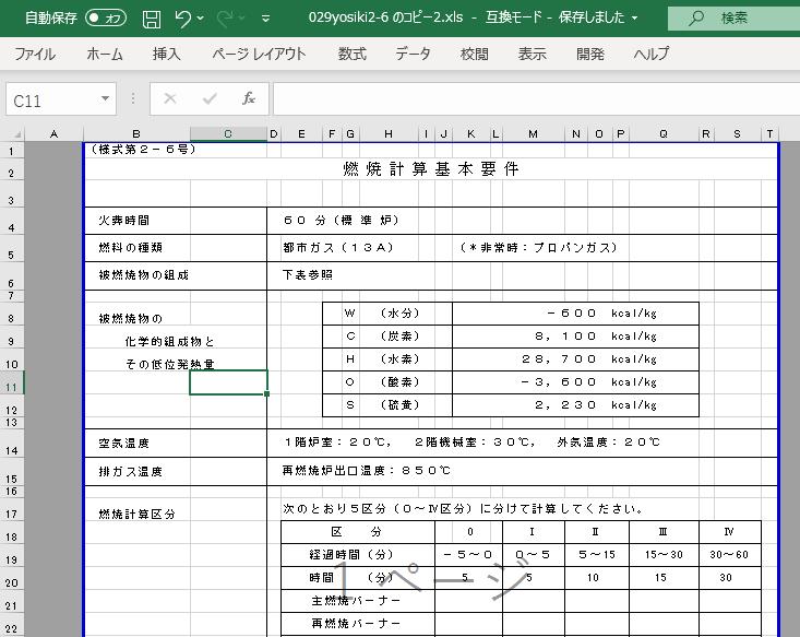 f:id:haruchin-puripuri:20200513205211p:plain