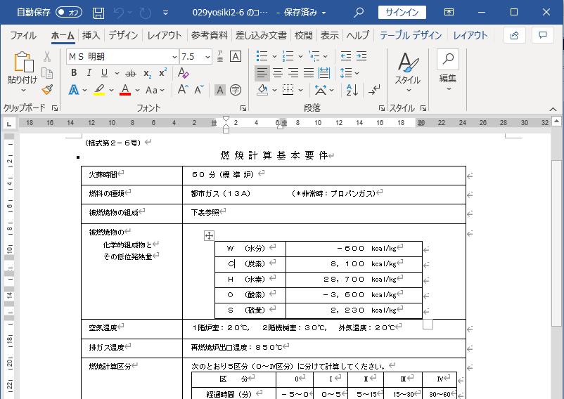 f:id:haruchin-puripuri:20200513205337p:plain