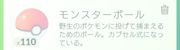 f:id:haruchokon:20160724163258p:plain