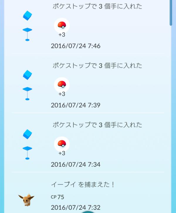 f:id:haruchokon:20160724163747p:plain
