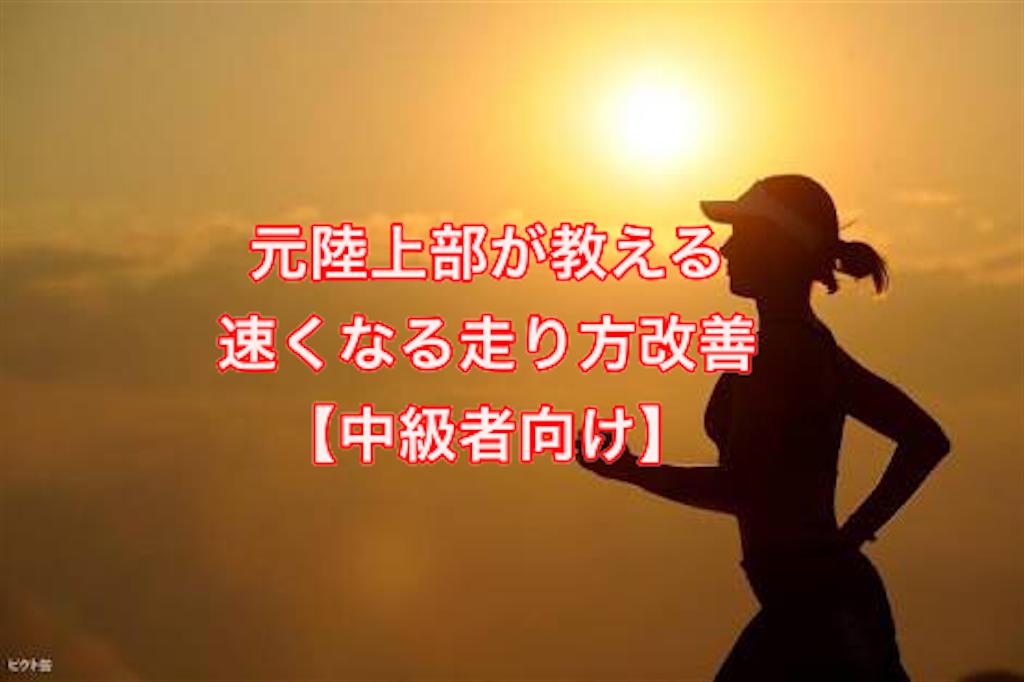 f:id:harucinesu:20180802223505p:image