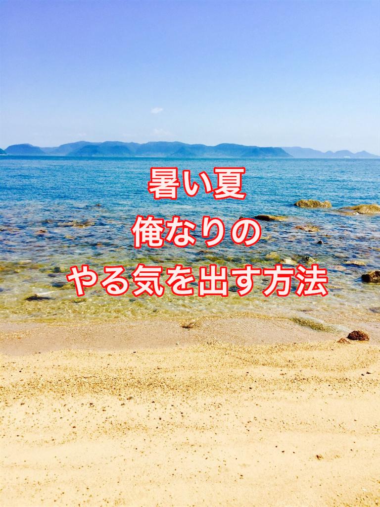 f:id:harucinesu:20180805235610p:image