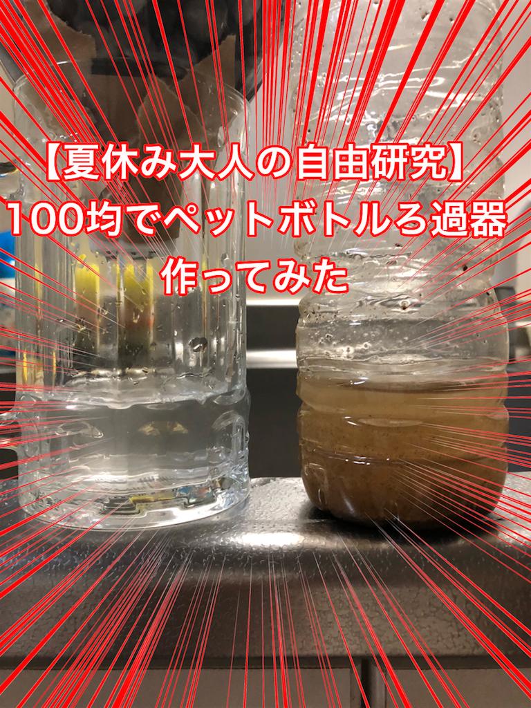 f:id:harucinesu:20180808222837p:image