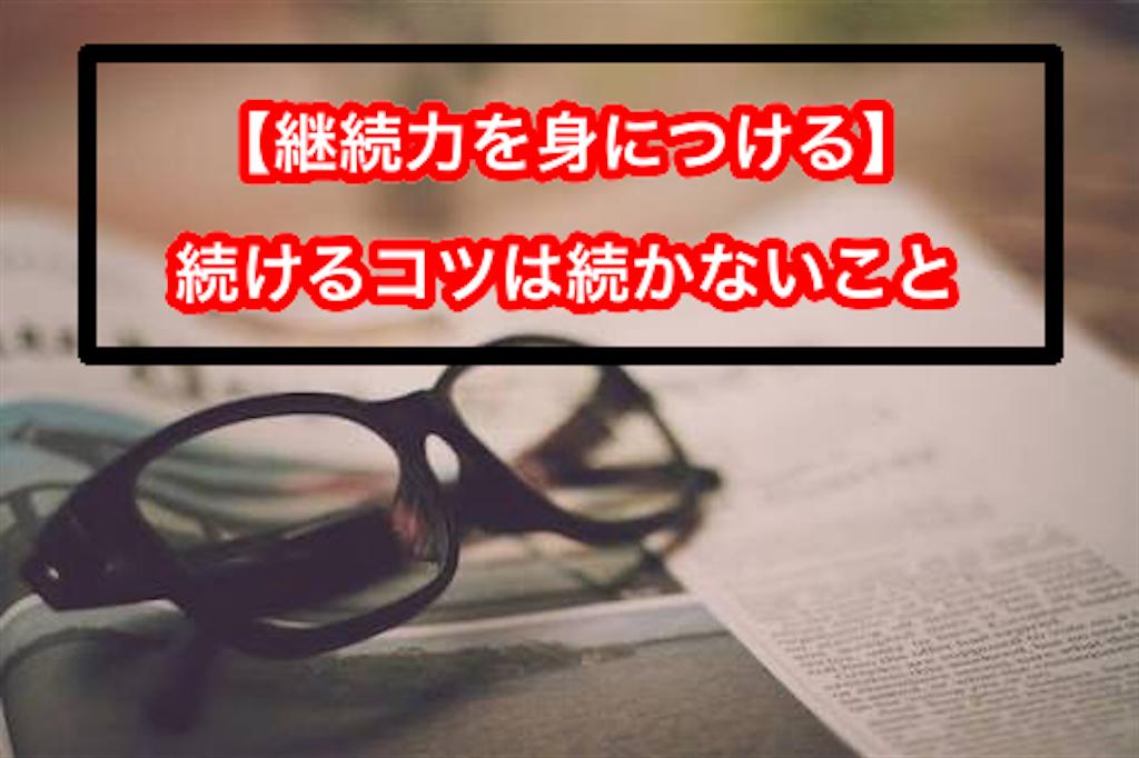 f:id:harucinesu:20180823200653p:image