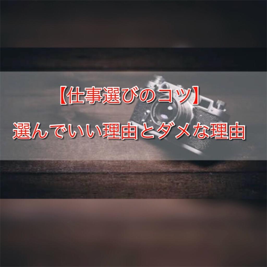 f:id:harucinesu:20180902234326j:image