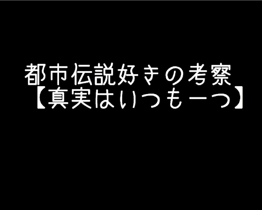 f:id:harucinesu:20180922010221j:image