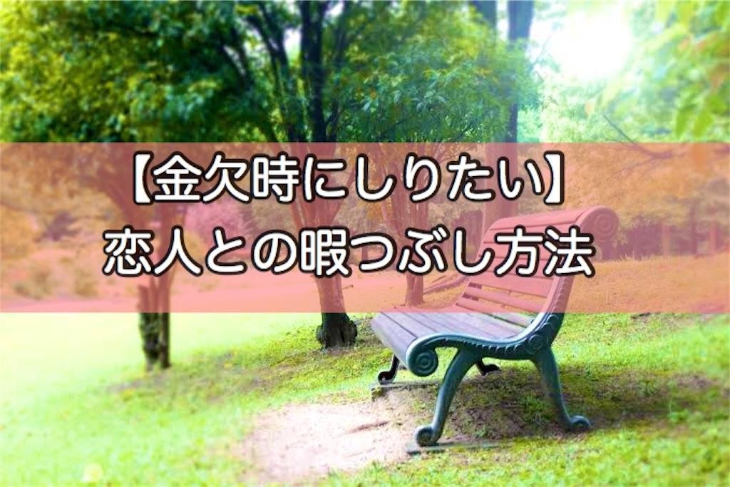 f:id:harucinesu:20181012230821j:image