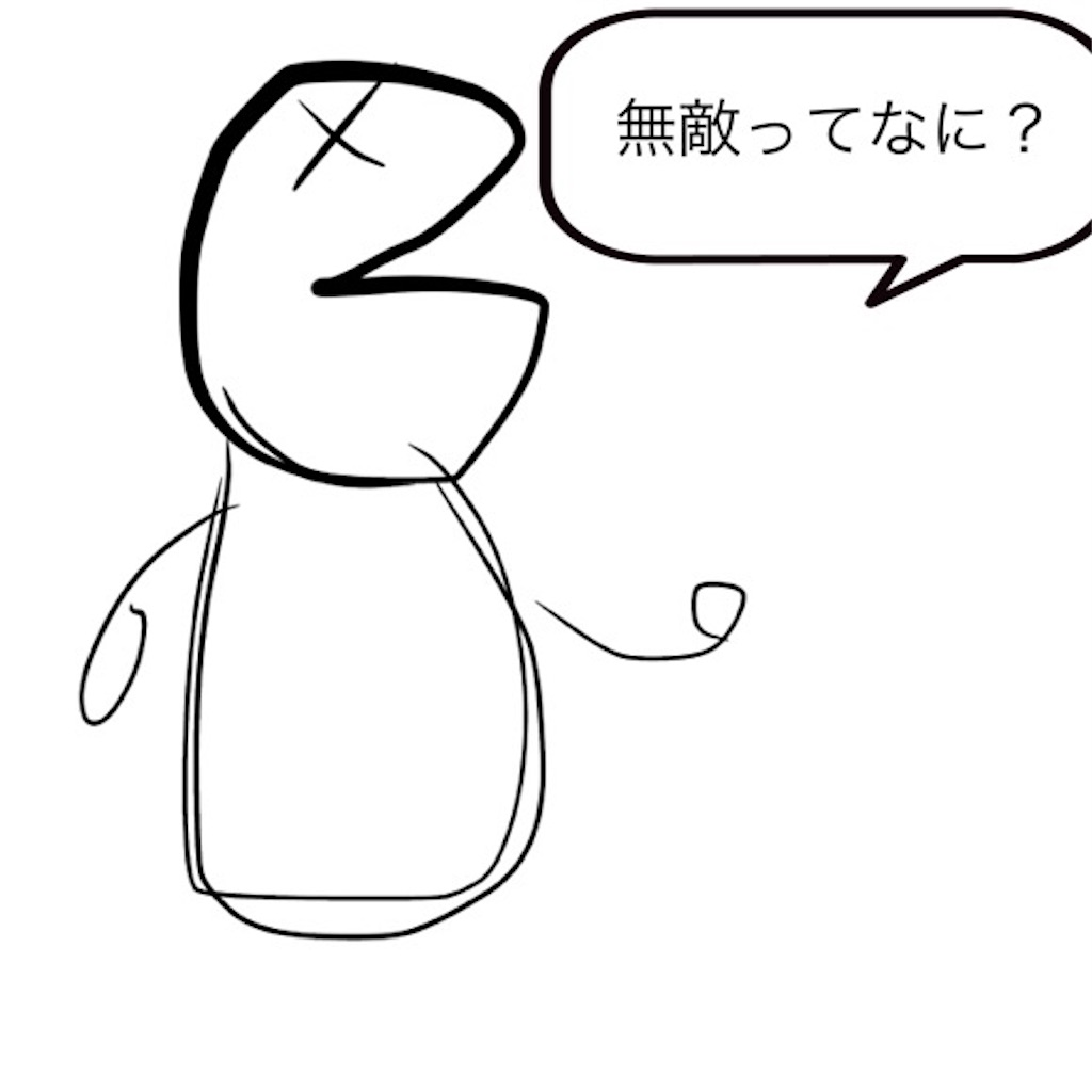 f:id:harucinesu:20181016224658j:image