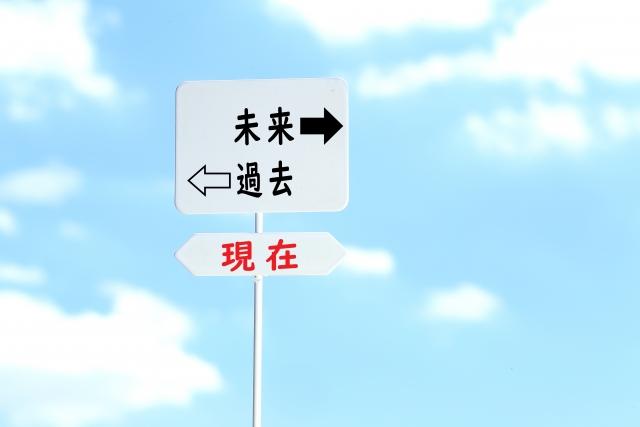 f:id:harucu_te:20191115124811j:plain