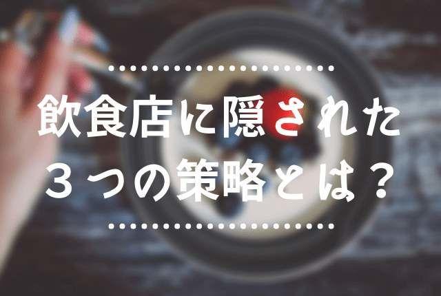 f:id:harucu_te:20200309211858j:plain