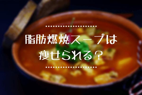 f:id:harucu_te:20200313221153p:plain