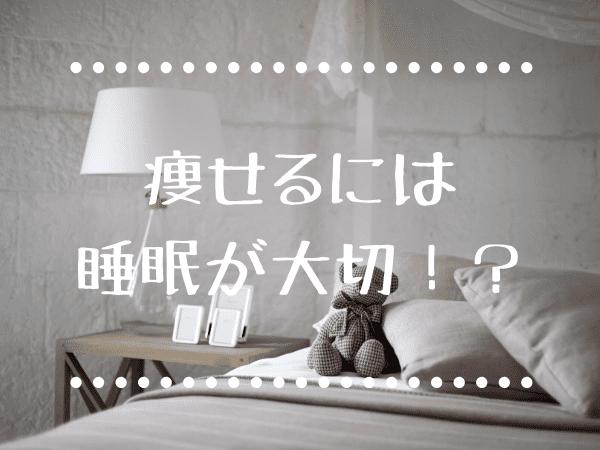f:id:harucu_te:20200329171924p:plain