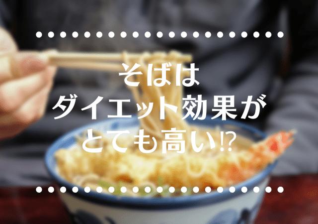 f:id:harucu_te:20200404213623p:plain