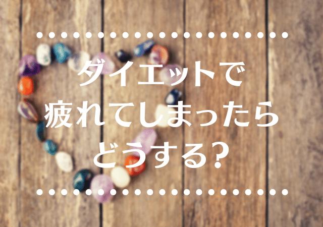 f:id:harucu_te:20200417164521p:plain