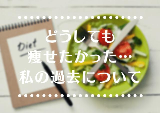 f:id:harucu_te:20200426092257p:plain