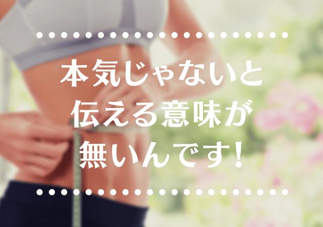 f:id:harucu_te:20200426093843p:plain