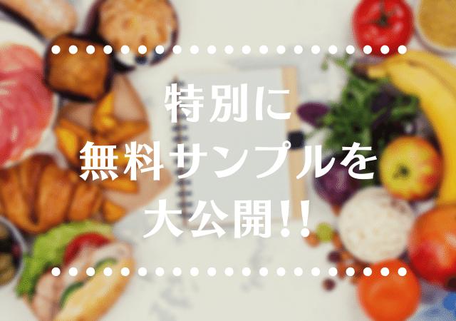 f:id:harucu_te:20200426104235p:plain