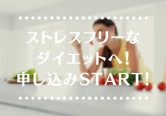 f:id:harucu_te:20200426114738p:plain