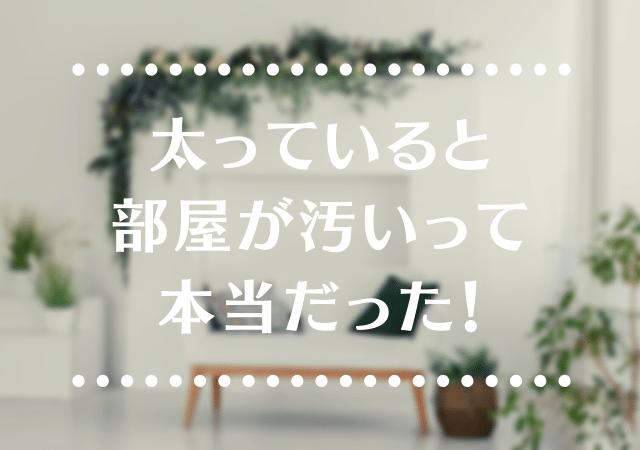 f:id:harucu_te:20200430124636p:plain
