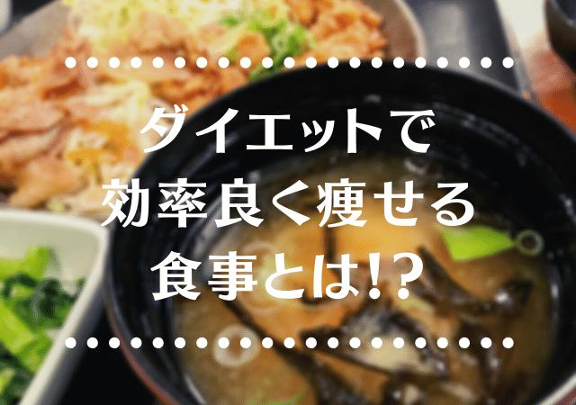 f:id:harucu_te:20200523203853p:plain