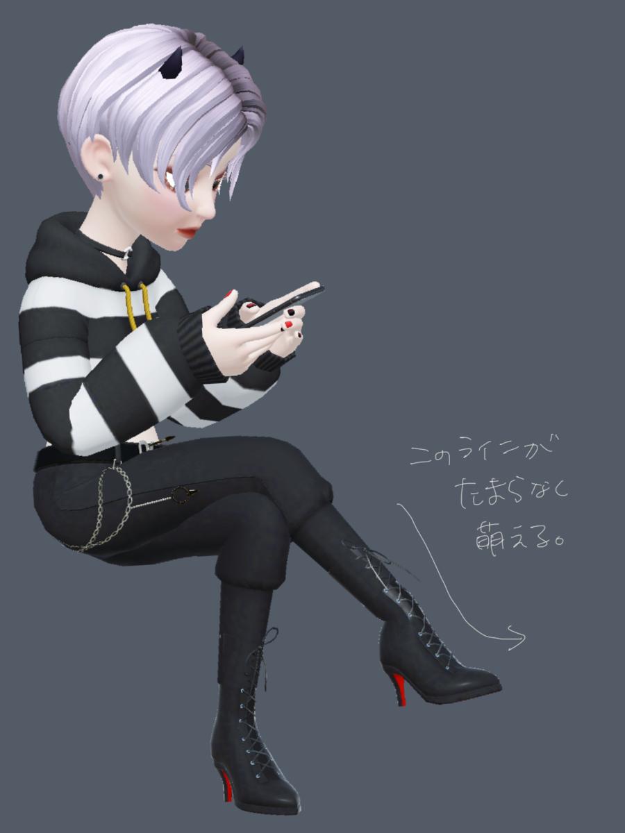 f:id:harucu_te:20200530085226p:plain