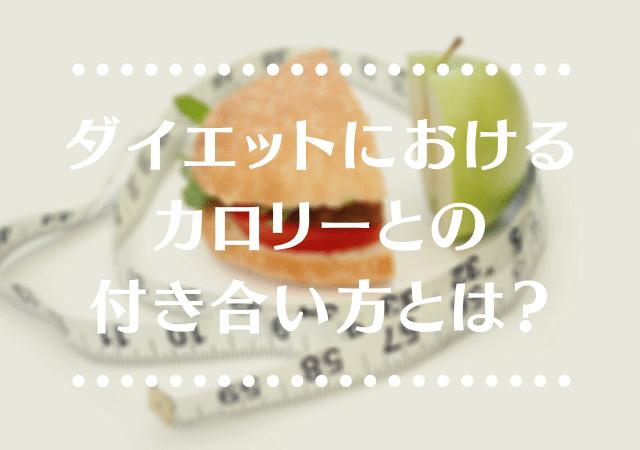 f:id:harucu_te:20200605204105p:plain