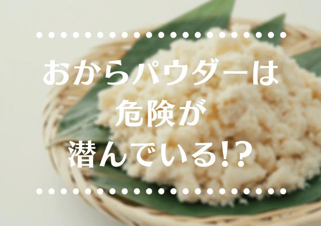 f:id:harucu_te:20200614205738p:plain