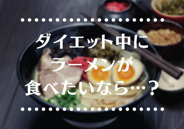 f:id:harucu_te:20200626213404p:plain
