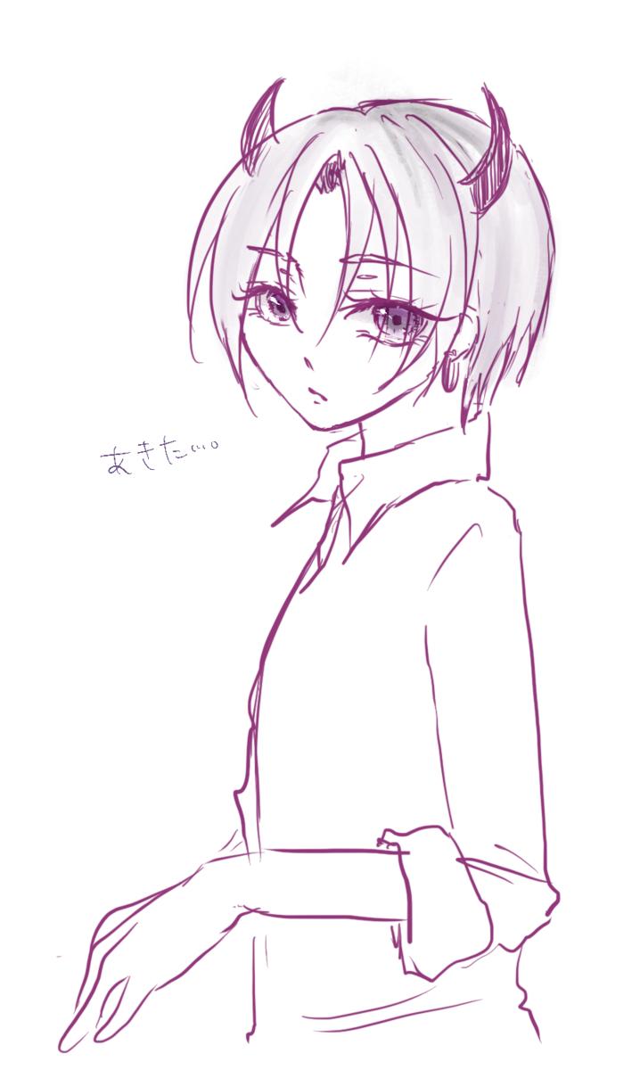 f:id:harucu_te:20200703211715p:plain