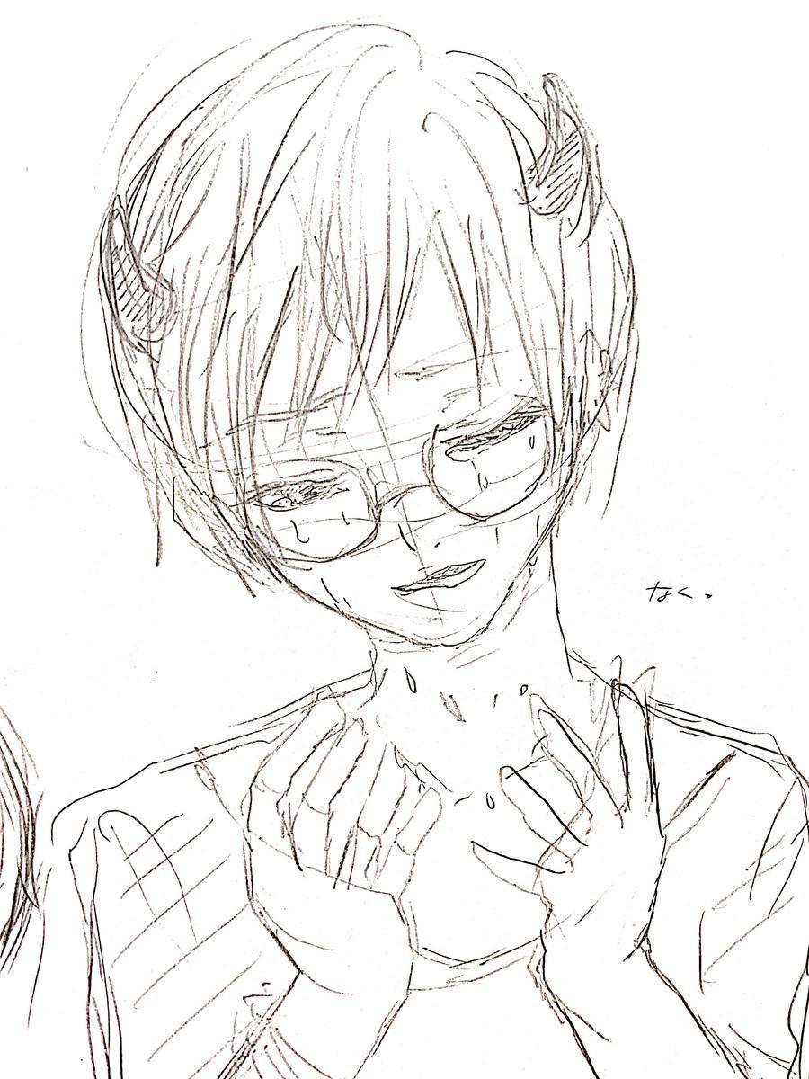 f:id:harucu_te:20200724171900j:plain
