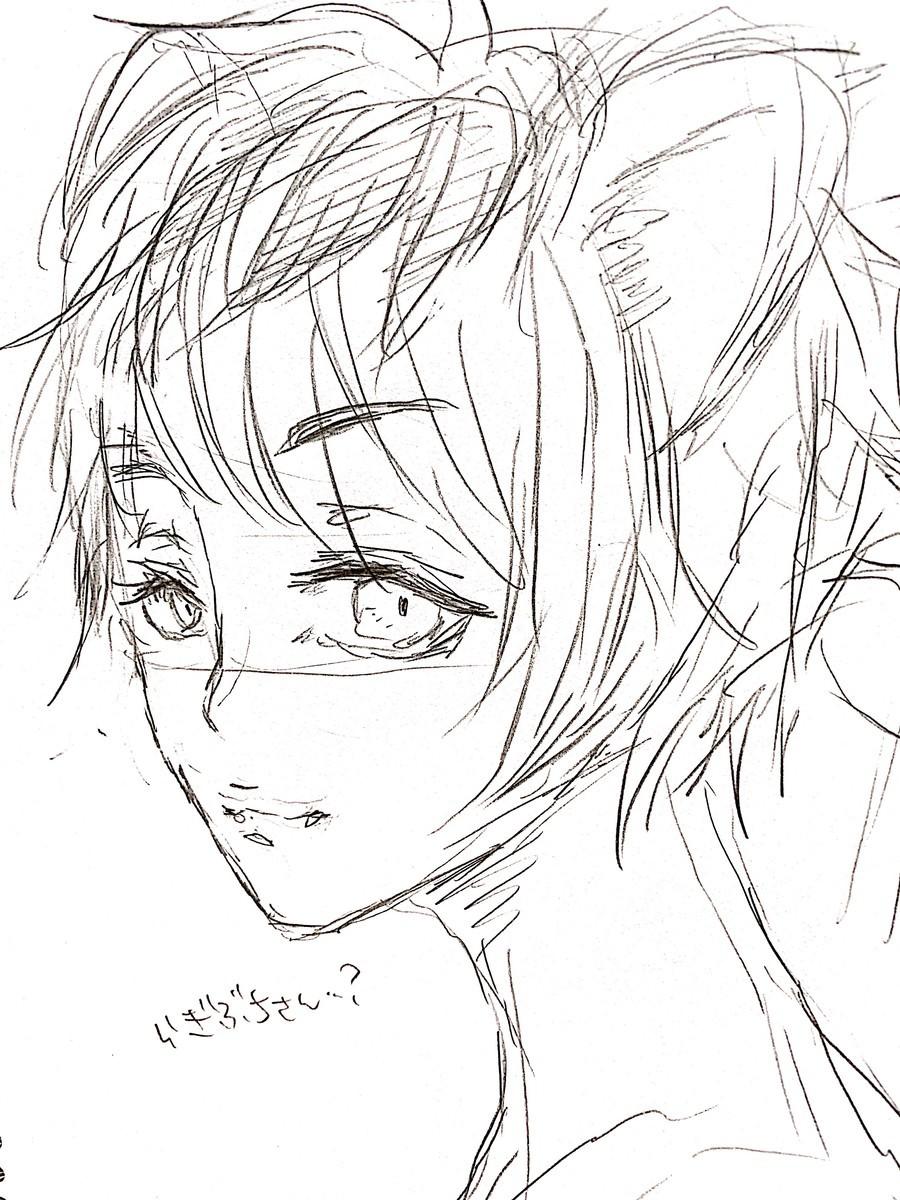 f:id:harucu_te:20200724171912j:plain
