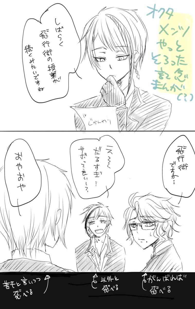 f:id:harucu_te:20200724171935p:plain