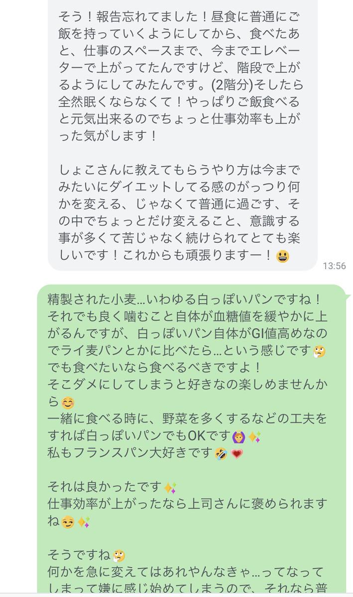 f:id:harucu_te:20200803101052j:plain